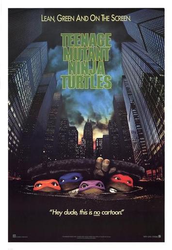 Черепашки-ниндзя (1990)