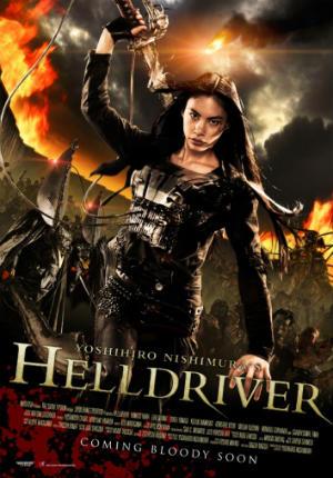 Адский драйвер (2010)