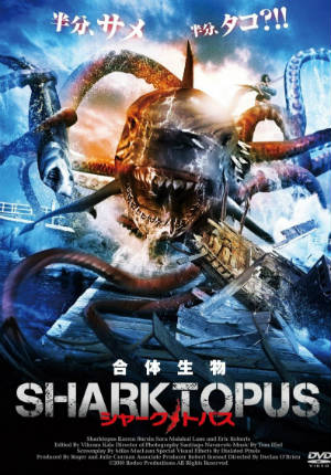 Акулосьминог (2010)