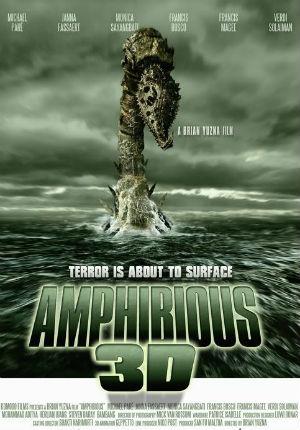 Амфибия 3D (2010)