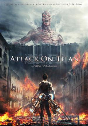 Атака титанов. Фильм первый: Жестокий мир (2015)