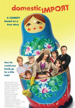 Безумная няня (2006)