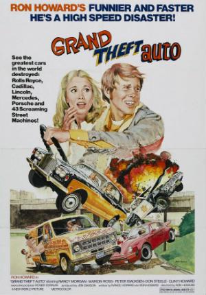Большое автоограбление (1977)