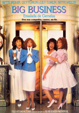 Большой бизнес (1988)