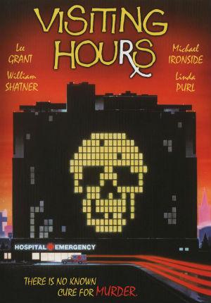 Часы посещения (1982)