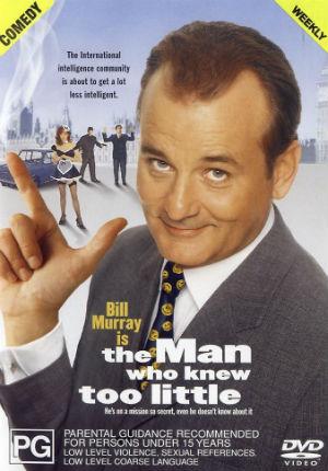 Человек, который слишком мало знал (1997)