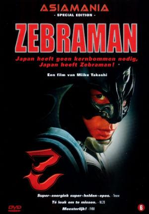 Человек-зебра (2004)