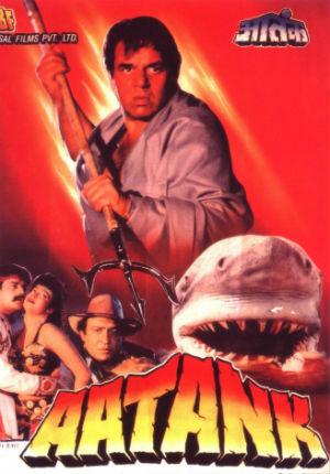 Челюсти (1996)