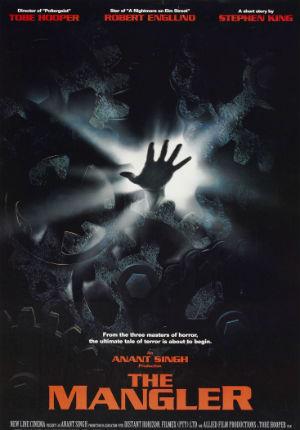 Давилка (1994)