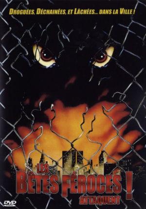 Дикие звери (1984)