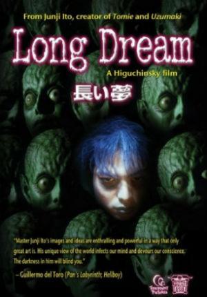 Долгий сон (2000)