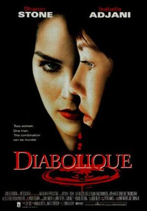 Дьявольщина (1996)