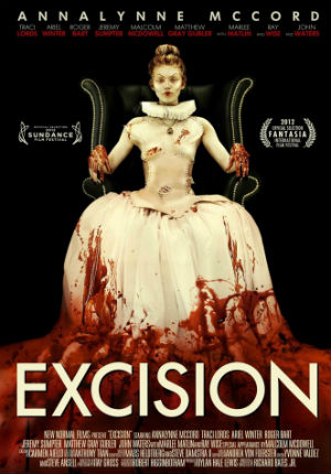 Экстирпация (2012)