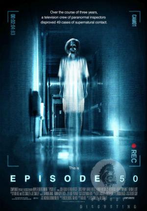 Эпизод 50 (2011)