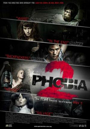 Фобия 2 (2009)