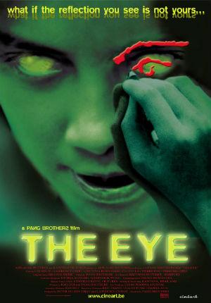 Глаз (2002)