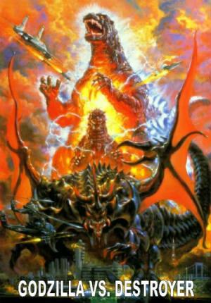 Годзилла против Разрушителя (1995)