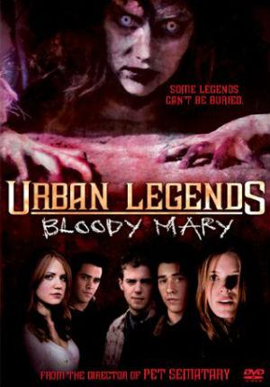 Городские легенды 3: Кровавая Мэри (2005)