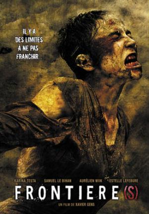 Граница (2007)