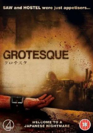 Гротеск (2009)