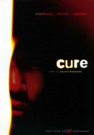 Исцеление (1997)