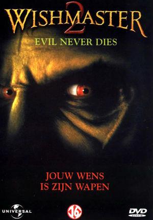 Исполнитель желаний 2: Зло бессмертно (1998)