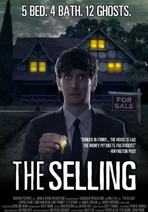 Как продать жуткое поместье (2011)