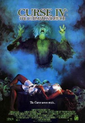 Катакомбы (1988)