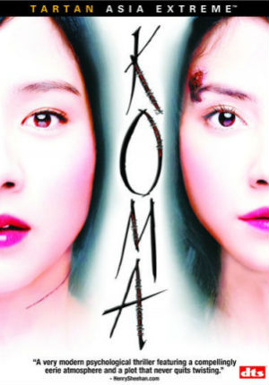 Кома (2004)