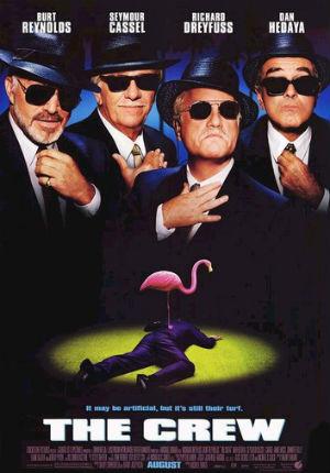 Команда (2000)