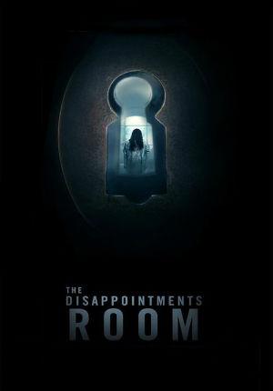 Комната разочарований (2016)