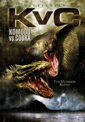 Комодо против Кобры (2005)
