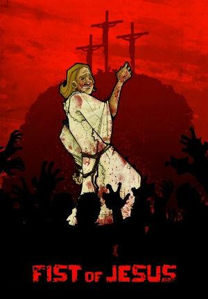 Кулак Иисуса (2012)