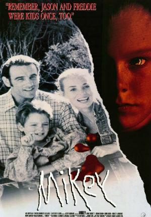 Майки (1992)