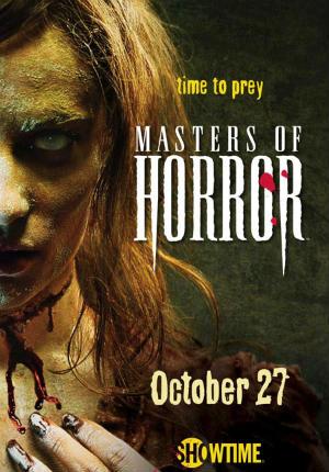 Мастера ужасов (2005)