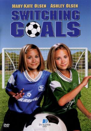 Меняемся воротами (1999)