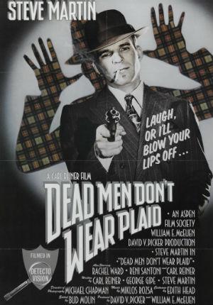 Мертвые пледов не носят (1982)