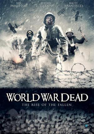 Мировая война мертвецов: Восстание павших (2015)