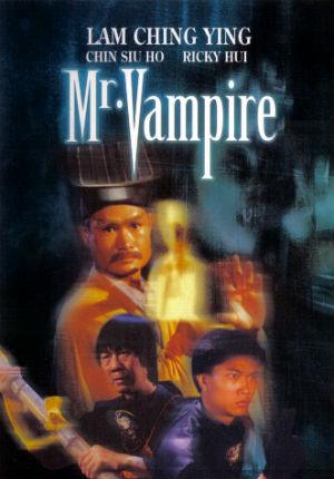 Мистер Вампир (1985)