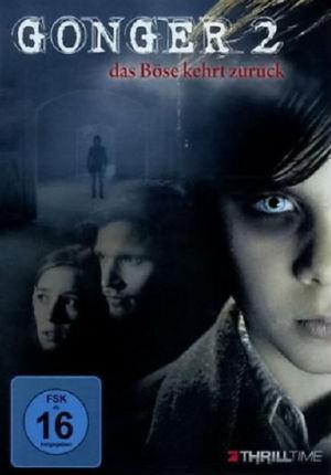 Морок 2 (2010)