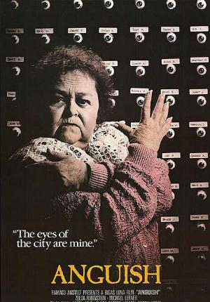 Мучительная боль (1987)