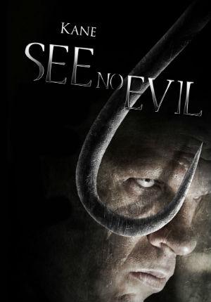 Не вижу зла (2006)