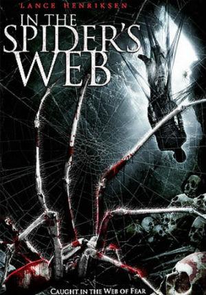 Паутина зла (2007)