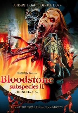 Подвиды 2: Кровавый камень (1992)