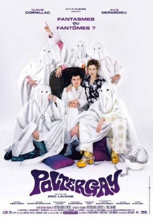 Полтергей (2006)