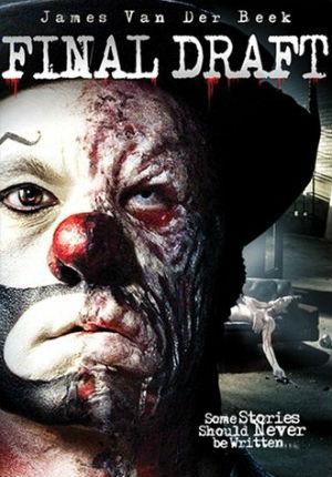 Последний черновик (2007)