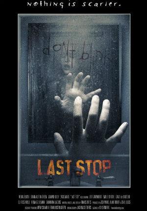 Последняя остановка (2014)