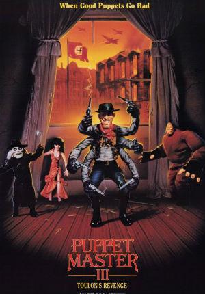 Повелитель кукол 3: Месть Тулона (1990)