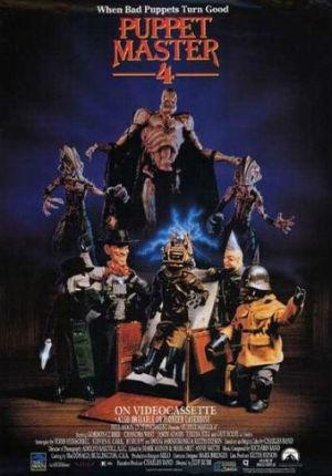 Повелитель кукол 4 (1993)