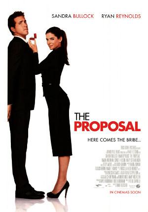 Предложение (2009)